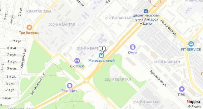 Арендовать торговую площадь 600 м<sup>2</sup> в Ангарске по адресу Россия, Иркутская область, Ангарск, 219-й квартал, 13