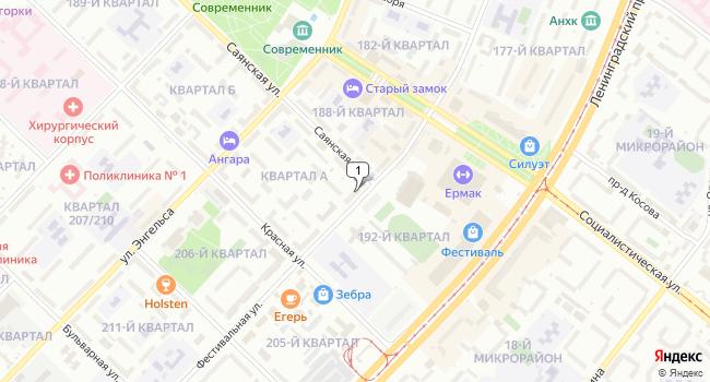 Арендовать офис 310 м<sup>2</sup> в Ангарске по адресу Россия, Иркутская область, Ангарск, Фестивальная улица, 12