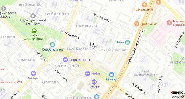 Арендовать торговую площадь 40 м<sup>2</sup> в Ангарске по адресу Россия, Иркутская область, Ангарск, Фестивальная улица, 20