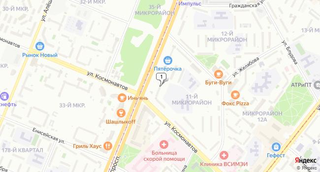 Купить офис 230 м<sup>2</sup> в Ангарске по адресу Россия, Иркутская область, Ангарск, 11-й микрорайон, 7