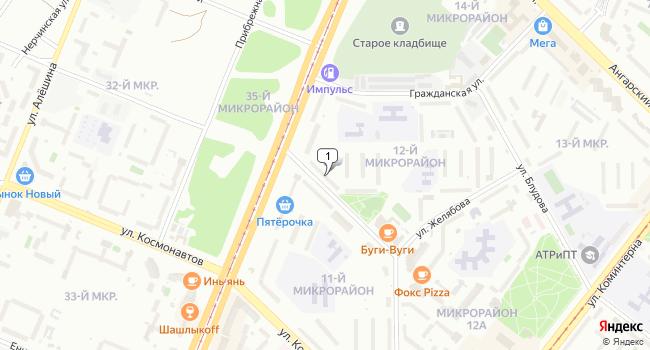Купить торговую площадь 174 м<sup>2</sup> в Ангарске по адресу Россия, Иркутская область, Ангарск, 12-й микрорайон, 7