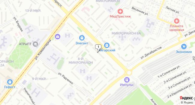 Купить коммерческую недвижимость 290 м<sup>2</sup> в Ангарске по адресу Россия, Иркутская область, Ангарск, 8-й микрорайон, 11