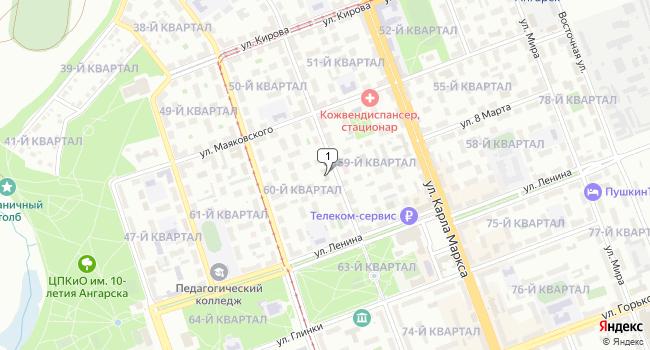 Купить офис 286 м<sup>2</sup> в Ангарске по адресу Россия, Иркутская область, Ангарск, Октябрьская улица, 53