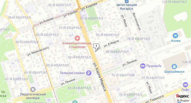 Купить офис 65 м<sup>2</sup> в Ангарске по адресу Россия, Иркутская область, Ангарск, 58-й квартал, 4