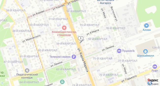 Купить торговую площадь 234 м<sup>2</sup> в Ангарске по адресу Россия, Иркутская область, Ангарск, 58-й квартал, 3