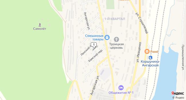 Купить торговую площадь 572 м<sup>2</sup> в Железногорске-Илимском по адресу Россия, Иркутская область, Железногорск-Илимский, Ангарская улица