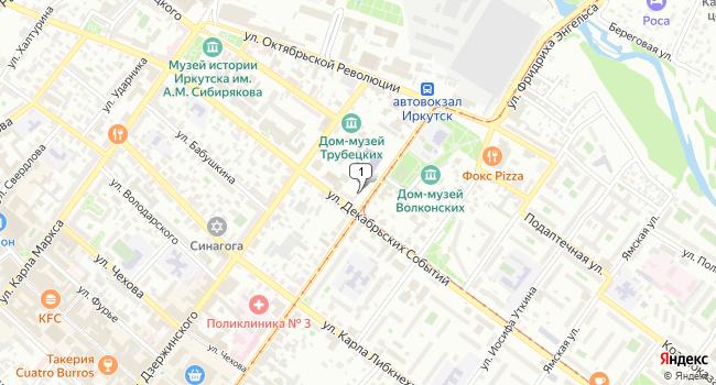 Купить торговую площадь 117 м<sup>2</sup> в Иркутске по адресу Россия, Иркутск, улица Декабрьских Событий, 65