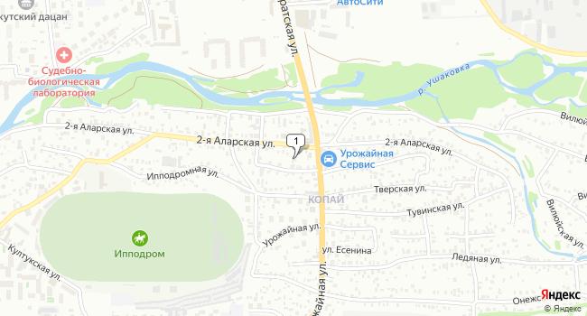 Купить коммерческую недвижимость 400 м<sup>2</sup> в Иркутске по адресу Россия, Иркутск, 2-я Аларская улица, 44