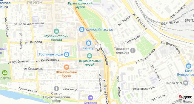 Арендовать офис 117 м<sup>2</sup> в Улан-Удэ по адресу Россия, Республика Бурятия, Улан-Удэ, улица Балтахинова, 13