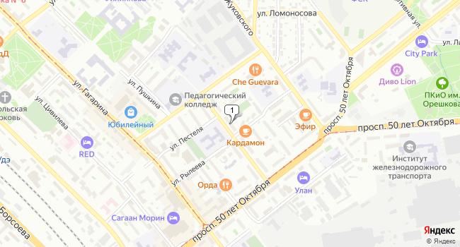 Арендовать офис 60 м<sup>2</sup> в Улан-Удэ по адресу Россия, Республика Бурятия, Улан-Удэ, улица Чертенкова, 6