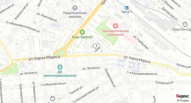 Купить офис 151 м<sup>2</sup> в Чите по адресу Россия, Забайкальский край, Чита, улица Карла Маркса, 12