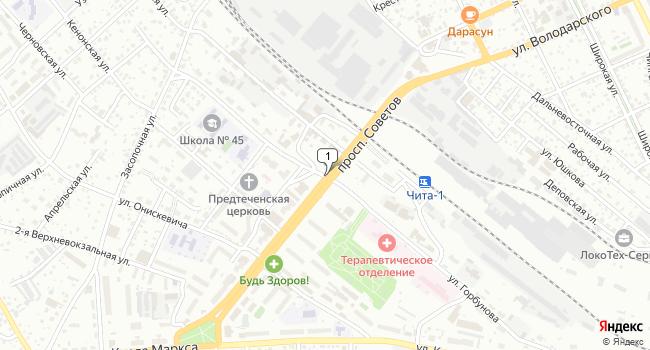 Купить офис 50.8 м<sup>2</sup> в Чите по адресу Россия, Забайкальский край, Чита, улица Горбунова