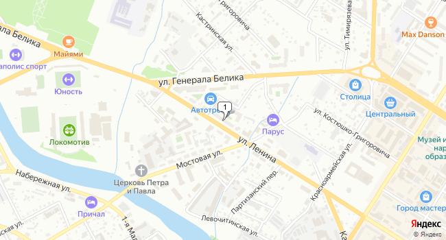 Купить торговую площадь 114 м<sup>2</sup> в Чите по адресу Россия, Забайкальский край, Чита, улица Ленина, 160