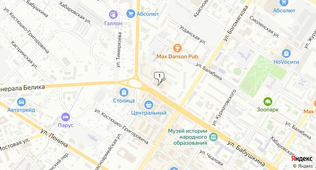 Купить офис 60 м<sup>2</sup> в Чите по адресу Россия, Забайкальский край, Чита, улица Бабушкина, 104