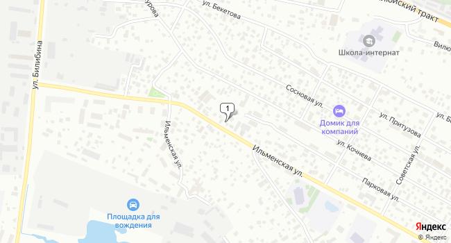 Арендовать коммерческую недвижимость 330 м<sup>2</sup> в Якутске по адресу Россия, Республика Саха (Якутия), Якутск, Ильменская улица, 72