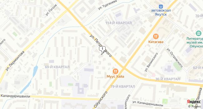 Арендовать офис 57 м<sup>2</sup> в Якутске по адресу Россия, Республика Саха (Якутия), Якутск, улица Петровского, 19