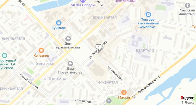 Арендовать торговую площадь 419 м<sup>2</sup> в Якутске по адресу Россия, Республика Саха (Якутия), Якутск, улица Аммосова, 6