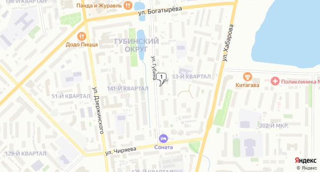 Арендовать офис 21 м<sup>2</sup> в Якутске по адресу Россия, Республика Саха (Якутия), Якутск, улица Губина, 33
