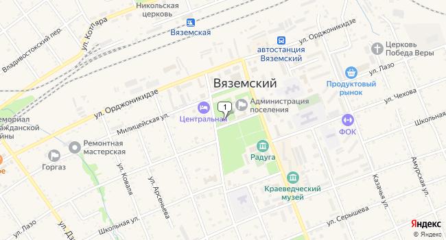 Купить офис 530 м<sup>2</sup> в г. Вяземский по адресу Россия, Хабаровский край, Вяземский, улица Козюкова, 5