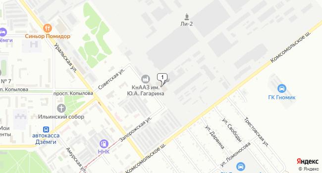 Купить офис 97 м<sup>2</sup> в Комсомольске-на-Амуре по адресу Россия, Хабаровский край, Комсомольск-на-Амуре, Советская улица, 1
