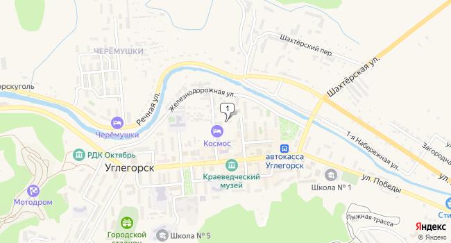 Купить коммерческую недвижимость 735 м<sup>2</sup> в Углегорске по адресу Россия, Сахалинская область, Углегорск