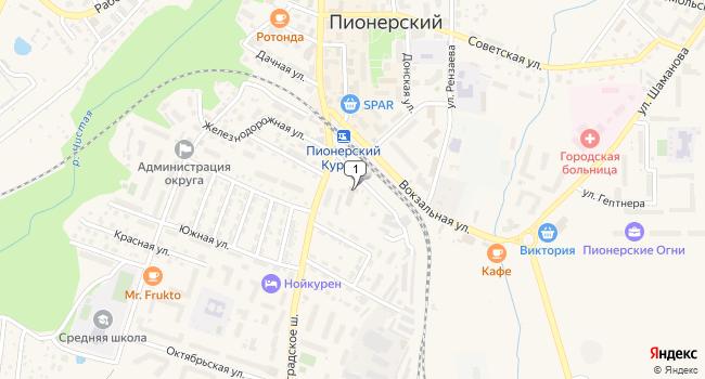 Купить торговую площадь 59 м<sup>2</sup> в Пионерском по адресу Россия, Калининградская область, Пионерский, Вокзальная улица, 5