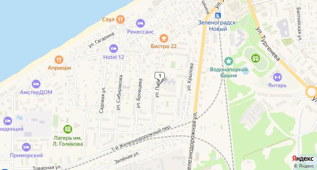 Купить склад 535 м<sup>2</sup> в Зеленоградске по адресу Россия, Калининградская область, Зеленоградск, улица Победы