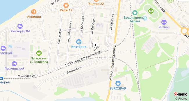 Купить коммерческую недвижимость 60 м<sup>2</sup> в Зеленоградске по адресу Россия, Калининградская область, Зеленоградск, 1-й Железнодорожный переулок, 11А