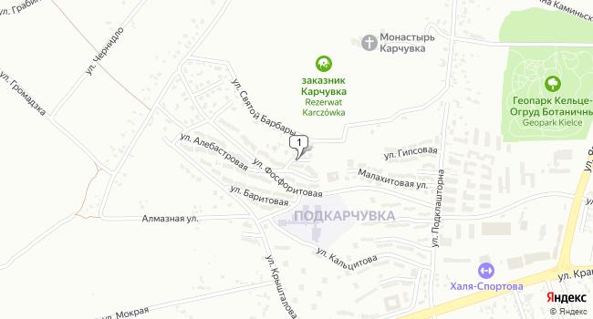 Арендовать производственное помещение 2465 м<sup>2</sup> в г. Кельце по адресу Польша, Кельце, улица Минеральная