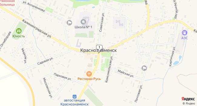 Арендовать склад 107 м<sup>2</sup> в Краснознаменске по адресу Россия, Калининградская область, Краснознаменск