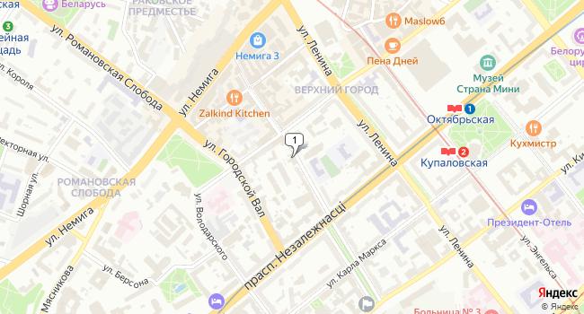 Арендовать офис 16 м<sup>2</sup> в г. Минск по адресу Беларусь, Минск, Комсомольская улица, 22