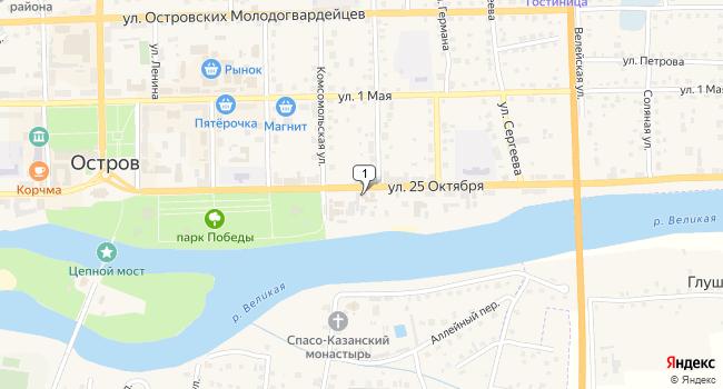 Арендовать торговую площадь 656 м<sup>2</sup> в Острове по адресу Россия, Псковская область, Остров, улица 25 Октября, 22