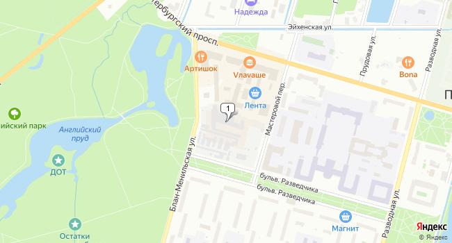 Арендовать офис 18.5 м<sup>2</sup> в Петергофе по адресу Россия, Санкт-Петербург, Петергоф, Санкт-Петербургский проспект, 60А