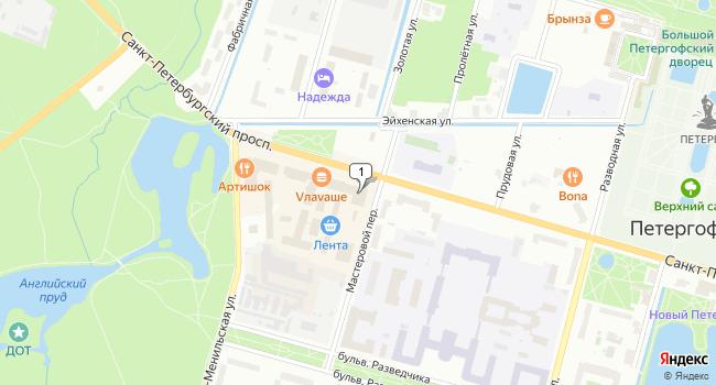 Арендовать офис 17.75 м<sup>2</sup> в Петергофе по адресу Россия, Санкт-Петербург, Петергоф, Санкт-Петербургский проспект, 60