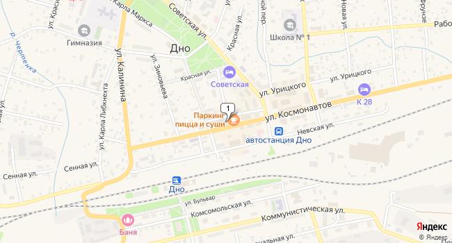 Арендовать торговую площадь 1320 м<sup>2</sup> в Дне по адресу Россия, Псковская область, Дно, улица Володарского, 6