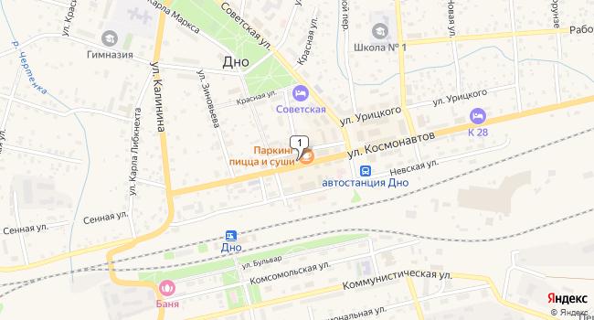 Арендовать торговую площадь 780 м<sup>2</sup> в Дне по адресу Россия, Псковская область, Дно, улица Володарского, 8