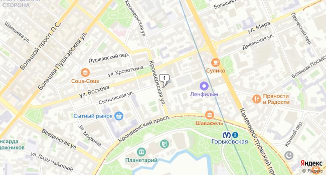 Арендовать офис 33 м<sup>2</sup> в Санкт-Петербурге по адресу Россия, Санкт-Петербург, Кронверкская улица, 5