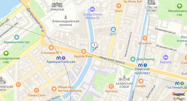 Арендовать коммерческую недвижимость 80 м<sup>2</sup> в Сарапуле по адресу Россия, Санкт-Петербург, Центральный район, Невский проспект