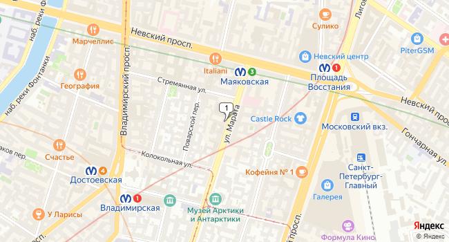 Арендовать офис 18 м<sup>2</sup> в посёлке Петро-Славянка по адресу Россия, Санкт-Петербург, Центральный район, улица Марата, 9