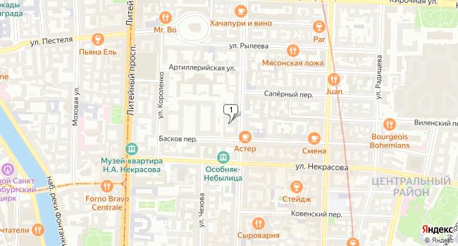 Арендовать офис 99 м<sup>2</sup> в посёлке Левашово по адресу Россия, Санкт-Петербург, Центральный район, улица Маяковского, 34