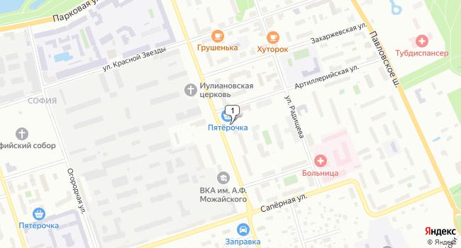 Арендовать коммерческую недвижимость 207 м<sup>2</sup> в Пушкино по адресу Россия, Санкт-Петербург, Пушкин, Кадетский бульвар, 22