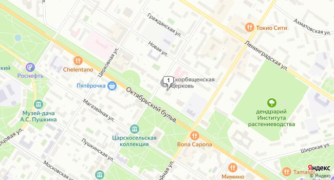 Арендовать офис 67 м<sup>2</sup> в Пушкино по адресу Россия, Санкт-Петербург, Пушкин, Леонтьевская улица, 33
