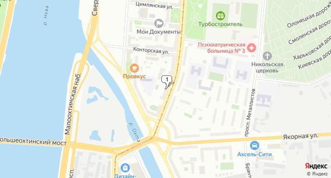 Арендовать торговую площадь 45 м<sup>2</sup> в Санкт-Петербурге по адресу Россия, Санкт-Петербург, Среднеохтинский проспект, 2А