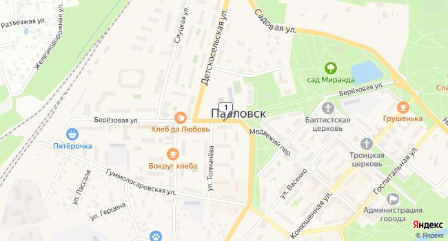 Купить офис 221 м<sup>2</sup> в Павловске по адресу Россия, Санкт-Петербург, Павловск, Березовая улица
