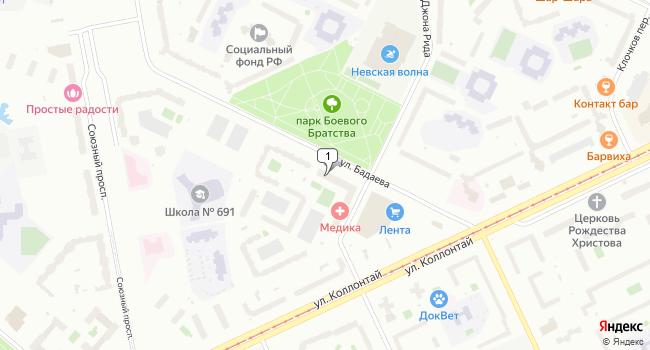Арендовать торговую площадь 46 м<sup>2</sup> в Санкт-Петербурге по адресу Россия, Санкт-Петербург, улица Бадаева, 6к1