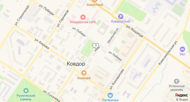 Купить коммерческую недвижимость 87 м<sup>2</sup> в Ковдоре по адресу Россия, Мурманская область, Ковдор, площадь Ленина, 5