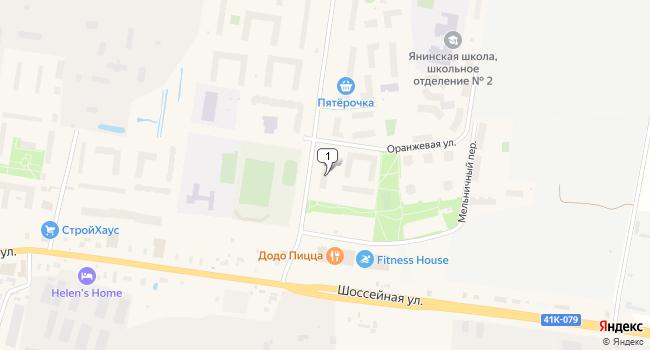 Арендовать торговую площадь 153 м<sup>2</sup> в ском посёлке Янино-1 по адресу Россия, Ленинградская область, Всеволожский район, Заневское городское поселение, городской поселок Янино-1, Голландская улица, 3