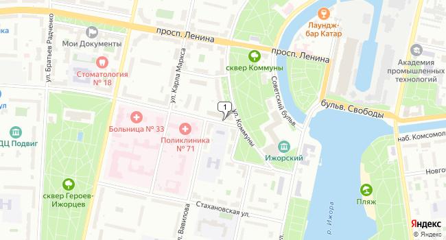 Арендовать торговую площадь 125 м<sup>2</sup> в Колпино по адресу Россия, Санкт-Петербург, Колпино, Павловская улица, 1