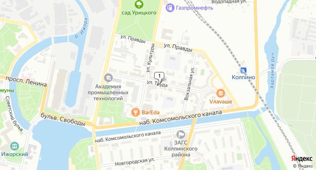 Арендовать коммерческую недвижимость 171 м<sup>2</sup> в Колпино по адресу Россия, Санкт-Петербург, Колпино, улица Труда