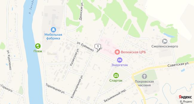 Купить коммерческую недвижимость 20000 м<sup>2</sup> в Велиже по адресу Россия, Смоленская область, Велиж, улица Ерёменко